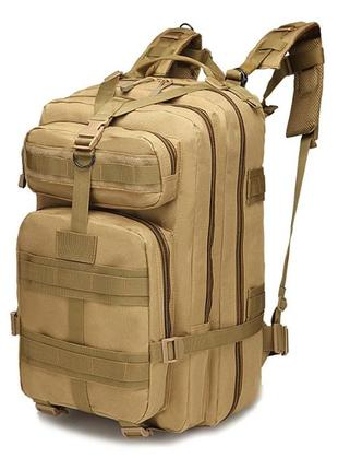 Тактический,городской,военно штурмовой,туристический рюкзак 40 литров