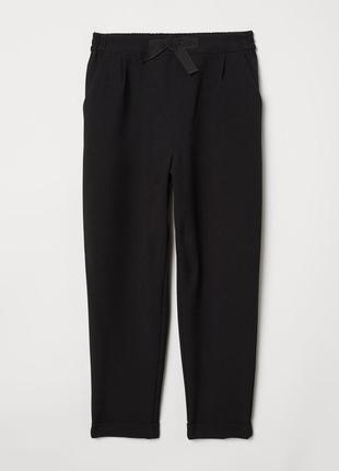Сігаретні штани h&m