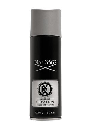 Чоловічий дезодорант-спрей kreasyon creation, 200 мл
