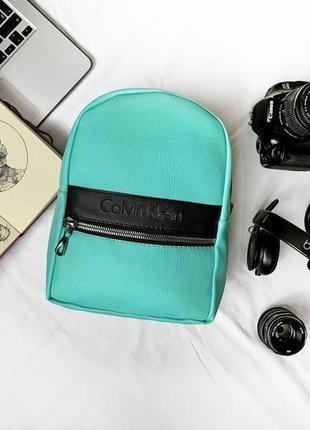 Новый невероятно классный рюкзак pu кожа / сумка / городской рюкзак