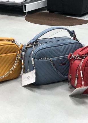 Сумки,літні сумки