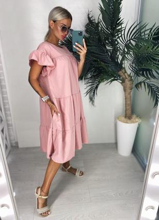 Платье трендовые цвета