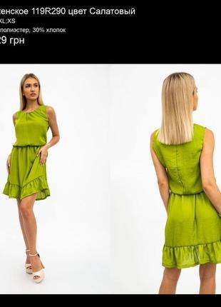 Платья 🍒