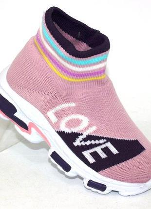 Детские кроссовки-носки для девочек b90119-8