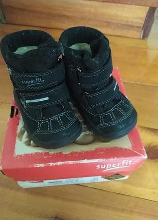 Зимові черевики superfit