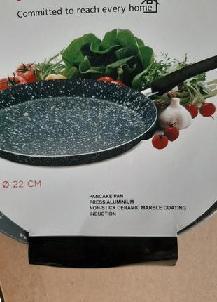 Сковорода d22 для блинов