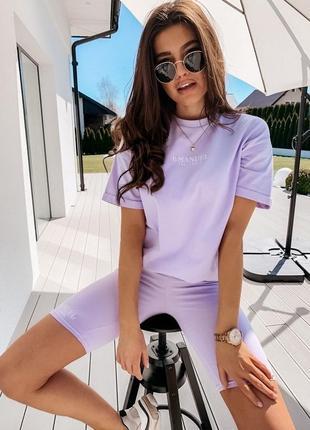 Костюм велосипедки і футболка