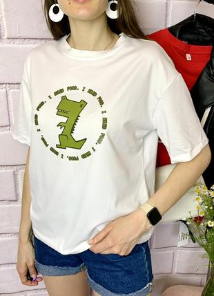 "Нова футболка з крокодилом ""i need food"""
