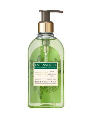 Жидкое мыло для рук и тела с бузиной и бергамотом essense…