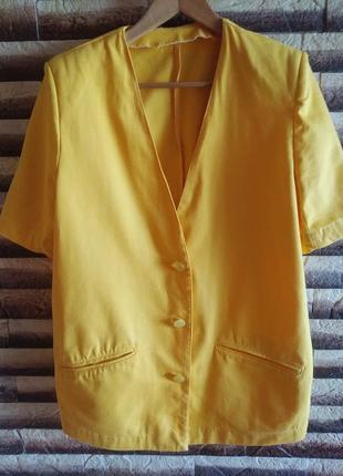 Пиджак беременным
