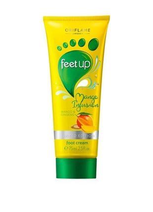 Крем для ног «манго»