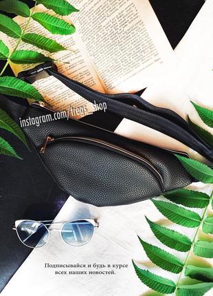 Новая стильная качественная бананка pu кожа , сумка на пояс/через плечо / клатч