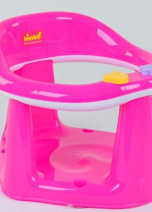 """Детское сиденье для купания на присосках """"bimbo""""(4 вида)"""