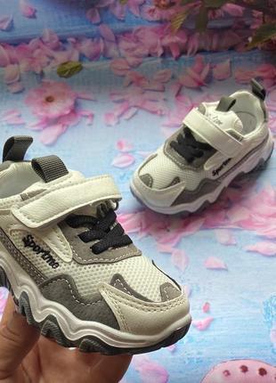 Мега стильні кросівочки