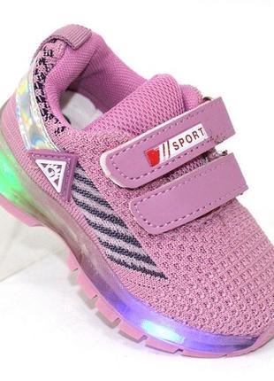 Трикотажные кроссовки со светящейся подошвой для девочки lb020-37-led