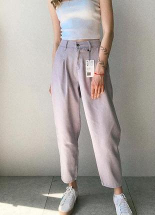 Женские лиловые джинсы слоучи брюки