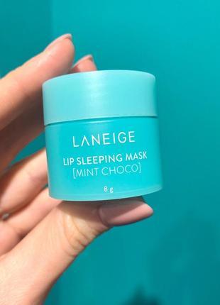 Ночная маска для губ с мятой и шоколадом laneige lip sleeping mask [mint choco]