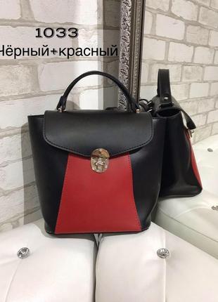 Сумка рюкзак чёрный +красный