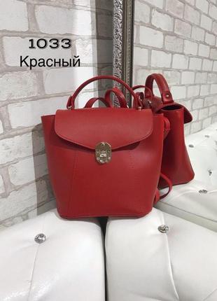 Сумка рюкзак красный