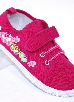 Кеды для малышей ml05c-pink