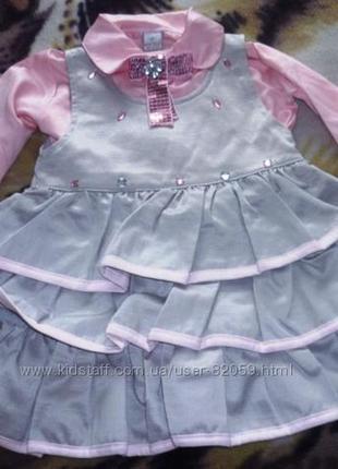 Сарафан + блуза baby rose ( рост 80, 1 год )