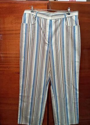 Крутые полосатые брюки!