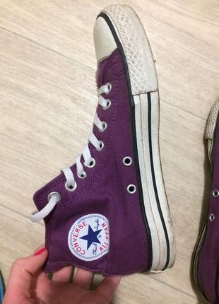 Конверсы фиолетовые
