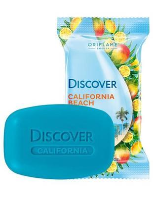 Мыло «пляжи калифорнии»