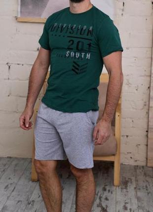 Мужские домашние комплекты футболка и шорты 100%хлопок турция, в наличии размеры