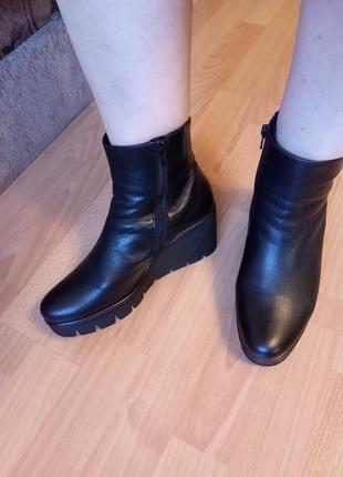 Германия,шикарнейшие,красивые,кожаные ботильоны,ботильены,ботинки,полусапоги,полусапожки
