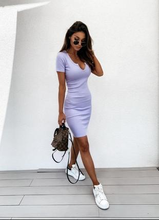 Красивое облегающее трикотажное платье