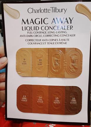 Пробник консилер от charlotte tilbury magic away concealer