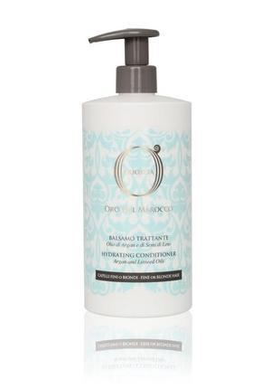 Barex olioseta odm кондиционер увлажняющий для тонких и светлых волос