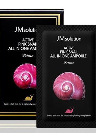 Сыворотка с муцином улитки jm solution active pink snail all in one ampoule
