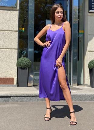 Платье шелковое с разрезом лиловое