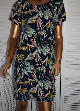 Платье в цветочный принт chicoree