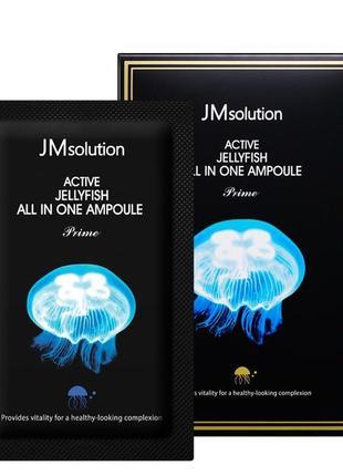 Сыворотка с экстрактом медузы jm solution active jellyfish all in one ampoule prime