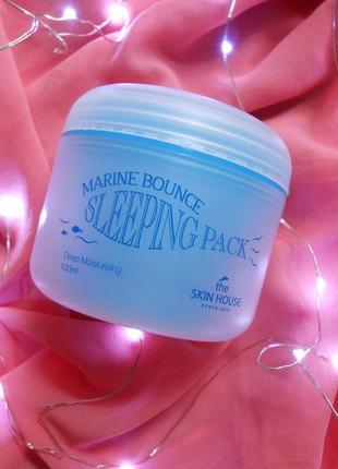 Маска ночная с морским коллагеном the skin house marine bounce sleepin