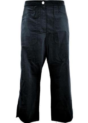 Женские  темно-синие капри joy. код 1121(8)