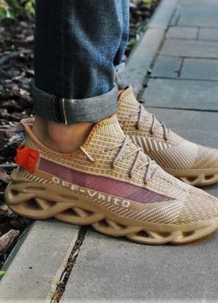 Топ-качество бежевые мужские кроссовки, сеточные с легкой подошвой из пены 2020!!