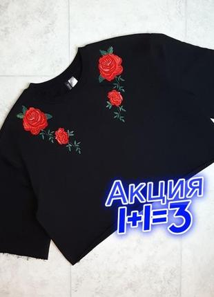 1+1=3 модный черный женский укороченный свитшот с вышитыми розами h&m, размер 48 - 50