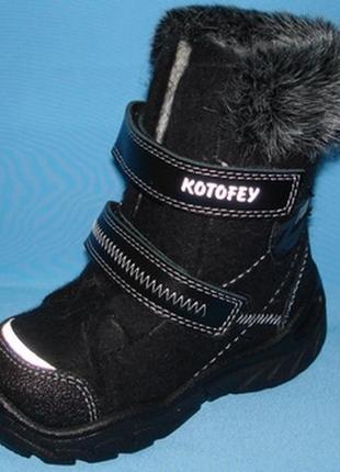 Валенки ботинки войлочные на липучке
