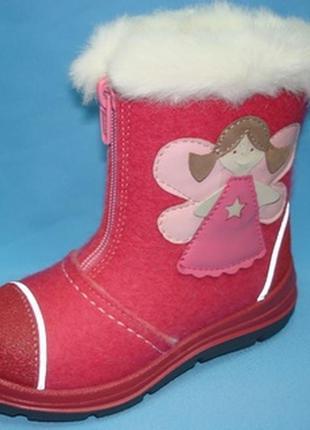 Валенки сапоги ботинки войлок
