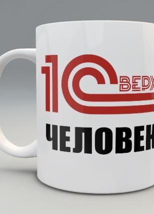 🎁подарок чашка бухгалтеру /день бухгалтера4 фото