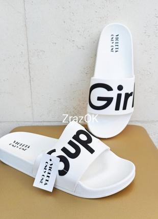 Белые черные шлепки шлепанцы тапки тапочки босоножки super girl