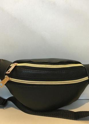 Новая безумно классная сумка на пояс бананка кожа pu 💖 через плече / клатч