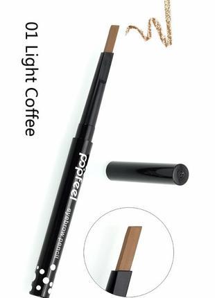 №01 light coffee карандаш для бровей popfeel probeauty