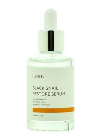 Сыворотка с муцином черной улитки iunik black snail restore serum 50 мл