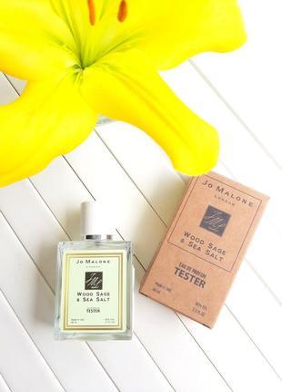 Jo malone wood sage & sea salt люкс качество!!! тестер,парфюмерная вода, парфюм 60 ml