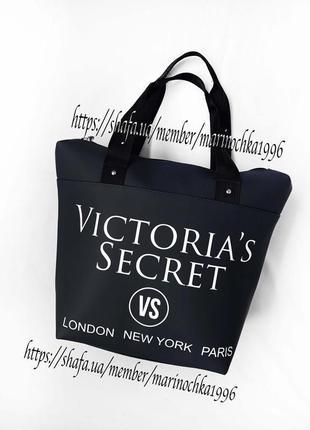 ⭐️ новая шикарная качественная сумка vs кожа pu /сумка через плече кроссбоди / шопер